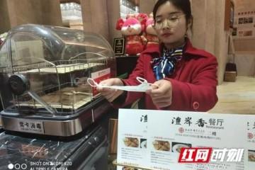 华天集团为全省酒店景点平价供给6万个口罩及其他医用物资