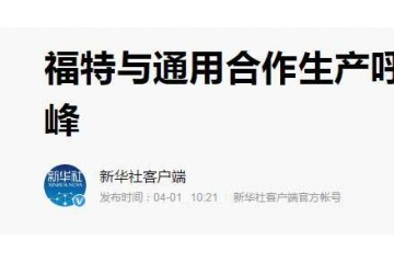 13万股民无法呼吸机明星股涨停却遭5组织卖出近10亿元