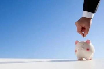 国有大行进入拼子元年理财子公司哪家强排名都在这了