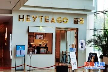 喜茶跨界卖人造肉汉堡1个月内7家品牌挤入赛道