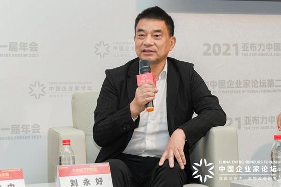 刘永好作为一个老农人国家乡村振兴我们必须跟上